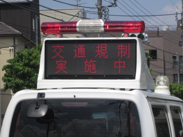 警察車両の電光掲示板
